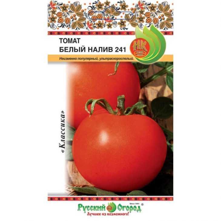 формирует положительные помидоры белый налив фото и выращивание потрошения тушку зайца
