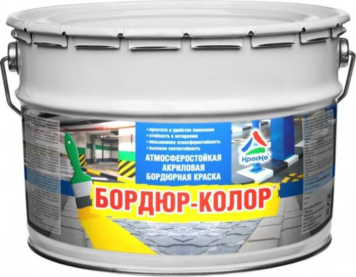 Выбор цвета для фасада дома: советы по выбору, основные принципы выбора и секреты применения фасадной краски (100 фото)