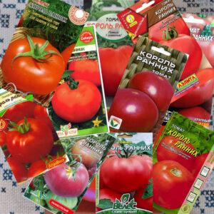 Пакетики с семенами томатов