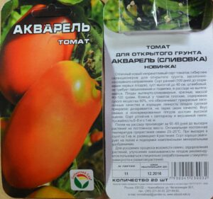 семена томата Акварель