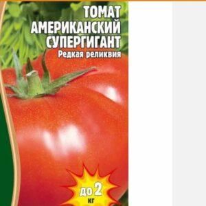семена томата Американский супергигант