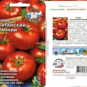 семена томатов Китайский ранний