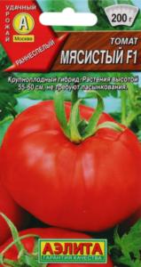 семена томата мясистый