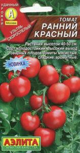 семена томата Ранний красный