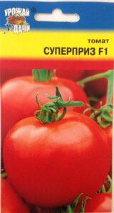 семена томатов суперприз