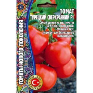 семена томата Турецкий сверхранний F1